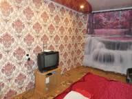 Сдается посуточно 1-комнатная квартира в Белгороде. 0 м кв. ул Буденного 19