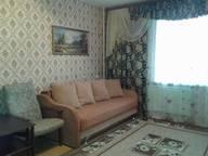 Сдается посуточно 1-комнатная квартира в Ярославле. 35 м кв. улица Калинина д.3