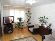 Сдается посуточно 3-комнатная квартира в Кобрине. 0 м кв. ул. 700-летия Кобрина 24