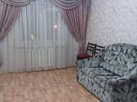 Сдается посуточно 2-комнатная квартира в Асбесте. 0 м кв. Мира 8/1
