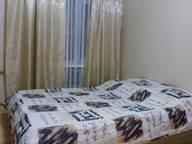 Сдается посуточно 1-комнатная квартира в Рыбинске. 33 м кв. ул. Молодогвардейцев, 4