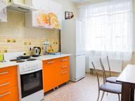 Сдается посуточно 1-комнатная квартира в Воронеже. 0 м кв. Жилой массив Олимпийский д.5