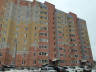 Сдается посуточно 2-комнатная квартира в Вологде. 0 м кв. Старое шоссе 4 а