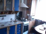 Сдается посуточно 2-комнатная квартира в Евпатории. 0 м кв. 56 проспект Ленина