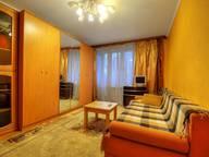 Сдается посуточно 1-комнатная квартира в Москве. 38 м кв. Нагорная улица д. 17к4