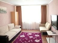 Сдается посуточно 2-комнатная квартира в Гомеле. 0 м кв. Речицкий проспект д.45