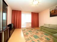 Сдается посуточно 2-комнатная квартира в Челябинске. 0 м кв. проспект Свердловский, 8В