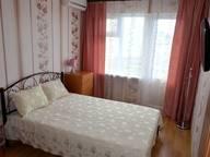 Сдается посуточно коттедж в Гурзуфе. 0 м кв. Крым, Гурзуф