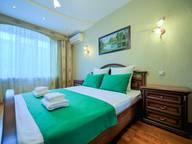 Сдается посуточно 3-комнатная квартира в Челябинске. 84 м кв. ул. Свободы, 74