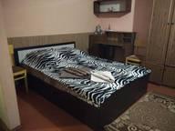 Сдается посуточно 1-комнатная квартира в Керчи. 32 м кв. ул. Юных Ленинцев, 21