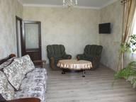 Сдается посуточно 2-комнатная квартира в Трускавце. 60 м кв. Львовская область,вулиця Степана Бандери 35