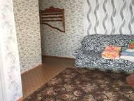 Сдается посуточно 1-комнатная квартира в Назарове. 0 м кв. Парковая улица, 45