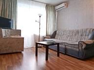 Сдается посуточно 2-комнатная квартира в Москве. 0 м кв. Варшавское шоссе 90к1
