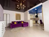 Сдается посуточно 1-комнатная квартира в Минске. 52 м кв. Центральный район, улица Репина 4