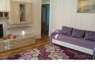 Сдается посуточно 3-комнатная квартира в Севастополе. 0 м кв. улица Героев Подводников,12