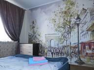 Сдается посуточно 2-комнатная квартира в Москве. 56 м кв. Большая Тульская улица, 56