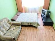 Сдается посуточно 1-комнатная квартира в Казани. 21 м кв. улица Татарстан, 51