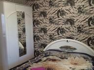 Сдается посуточно 1-комнатная квартира в Горно-Алтайске. 32 м кв. Коммунистический проспект, 125