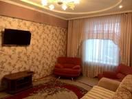 Сдается посуточно 2-комнатная квартира в Барнауле. 62 м кв. проспект Ленина, 81