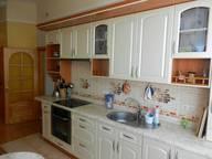 Сдается посуточно 1-комнатная квартира в Никите. 0 м кв. Крым,НБС 5