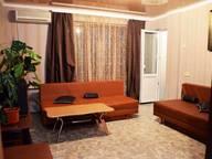 Сдается посуточно 2-комнатная квартира в Донецке. 0 м кв. Донецкая область,проспект Дзержинского, 4
