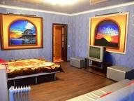 Сдается посуточно 1-комнатная квартира в Донецке. 0 м кв. Донецкая область,улица 50-летия СССР д.30