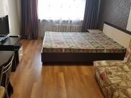 Сдается посуточно 1-комнатная квартира в Ярославле. 36 м кв. Угличская улица д. 44
