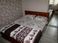 Сдается посуточно 1-комнатная квартира в Дмитрове. 45 м кв. ул. Московская д.8