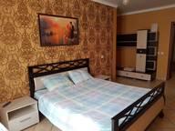 Сдается посуточно 2-комнатная квартира в Орле. 0 м кв. ул. Розы Люксембург д.49