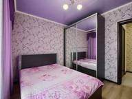 Сдается посуточно 2-комнатная квартира в Пятигорске. 47 м кв. п.Иноземцево, ул. Степная 1, корп.8