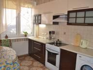 Сдается посуточно 1-комнатная квартира в Калининграде. 0 м кв. улица Судостроительная, 17е