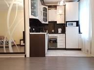 Сдается посуточно 2-комнатная квартира в Москве. 58 м кв. Профсоюзная улица, 51