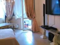 Сдается посуточно 1-комнатная квартира в Гурзуфе. 0 м кв. набережная им.Пушкина, 5б