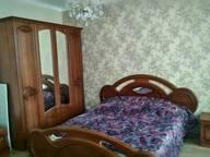 Сдается посуточно 1-комнатная квартира в Трускавце. 42 м кв. Бандери 35