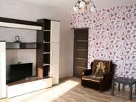 Сдается посуточно 1-комнатная квартира в Новороссийске. 50 м кв. проспект Дзержинского 223 б