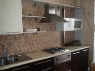 Сдается посуточно 3-комнатная квартира в Твери. 0 м кв. улица Комсомольский проспект 15/44