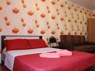 Сдается посуточно 1-комнатная квартира в Туле. 0 м кв. проспект Ленина д 130