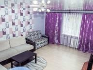 Сдается посуточно 2-комнатная квартира в Челябинске. 55 м кв. ул. Цвиллинга, 43