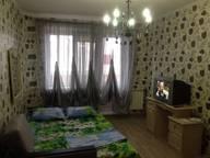 Сдается посуточно 1-комнатная квартира в Белгороде. 36 м кв. улица Гостенская, 10