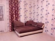 Сдается посуточно 1-комнатная квартира в Оби. 37 м кв. Большая 37