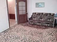 Сдается посуточно 1-комнатная квартира в Пскове. 28 м кв. улица Яна Фабрициуса 8
