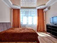 Сдается посуточно 1-комнатная квартира в Краснодаре. 55 м кв. Филатова 19/2