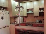 Сдается посуточно 2-комнатная квартира в Адлере. 0 м кв. пер. Богдана Хмельницкого 8
