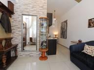 Сдается посуточно 2-комнатная квартира в Праге. 40 м кв. Rumunská, 32