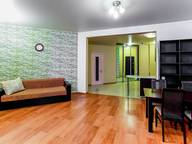 Сдается посуточно 3-комнатная квартира в Сочи. 130 м кв. Первомайская улица, 21