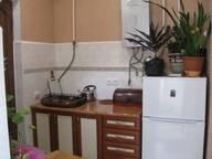 Сдается посуточно 1-комнатная квартира в Ялте. 18 м кв. 50 ул. Киевская