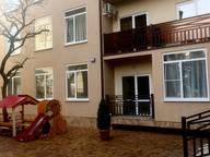 Сдается посуточно 1-комнатная квартира в Адлере. 25 м кв. Тюльпанов 3