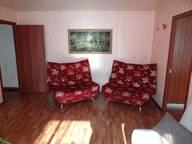 Сдается посуточно 2-комнатная квартира в Барнауле. 50 м кв. ул. Деповская, 20