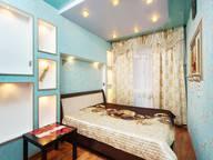 Сдается посуточно 2-комнатная квартира в Новосибирске. 45 м кв. улица Кропоткина, 118