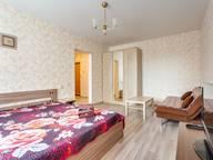 Сдается посуточно 1-комнатная квартира в Москве. 39 м кв. Новомарьинская улица 11